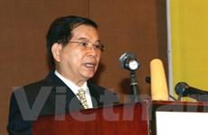 Đại hội Đại hội đồng Hiệp hội Luật ASEAN
