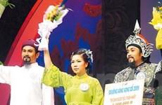 Trần Thị Thu Vân đoạt Chuông Vàng Vọng cổ
