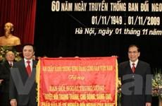 Kỷ niệm 60 năm Ngày truyền thống Ban Đối ngoại TƯ