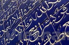 Ai Cập sử dụng tên miền Internet bằng chữ Arập
