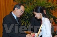 Trao giải thưởng thanh niên CNTT tiêu biểu 2009