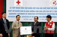 Quốc tế tiếp tục ủng hộ người dân bị thiên tai