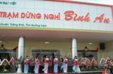 Quảng Nam mở Trạm nghỉ Bình An trên đường 1A