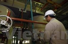 IAEA lo ngại Iran đang chế tạo vũ khí hạt nhân