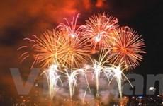 Dự kiến sẽ có 70.000 người xem lễ hội pháo hoa