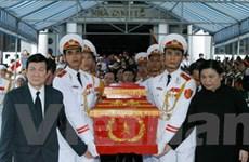 Lễ tang nguyên Bí thư TƯ Đảng Hoàng Tùng