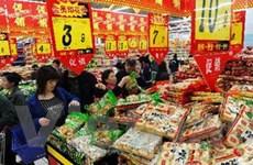 Trung Quốc: Lạm phát tăng nhanh nhất trong 2 năm