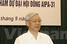 Chủ tịch QH tiếp các Trưởng đoàn nghị viện dự AIPA