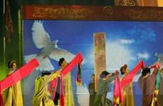 Tổng duyệt Lễ hội nghệ thuật thành phố rồng bay