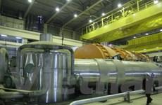 Chương trình hạt nhân Iran dùng urani tự chiết xuất