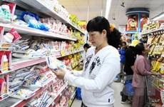 Các siêu thị TP.HCM vào mùa khuyến mại sắm Tết