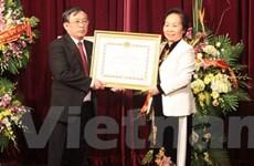 Bệnh viện Việt Đức nhận Huân chương Hồ Chí Minh