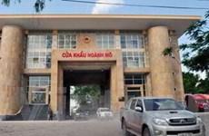 Quy hoạch chung khu kinh tế Hoành Mô-Đồng Văn