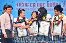 Chung kết trao giải Tiếng ca học đường năm 2011