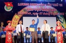 300 nhà nông trẻ nhận giải thưởng Lương Định Của