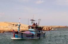 Phú Yên hỗ trợ máy tầm ngư đầu tiên cho ngư dân