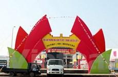 Hội chợ Thương mại Việt-Trung 2011 tại Lào Cai