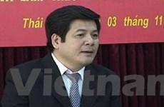 Ông Nguyễn Hồng Diên là Chủ tịch HĐND Thái Bình