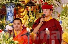 Pháp vương Drukpa chủ trì lễ cầu quốc thái dân an