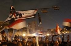 Ai Cập không công bố nội các mới trước bầu cử