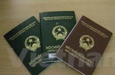 Phê duyệt Hiệp định miễn thị thực với Ba Lan
