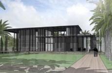 Trung tâm khoa học-giáo dục liên ngành đầu tiên