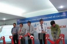 TP.HCM chính thức ra mắt sàn giao dịch công nghệ