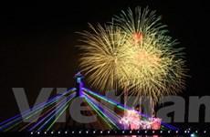 Giấc mơ Đà Nẵng - điểm nhấn tại Lễ hội pháo hoa