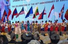 Hội nghị cấp cao ASEAN lần thứ 20 tại Campuchia