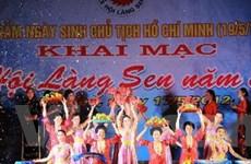 Tổ chức Lễ hội Làng Sen 2012 mừng sinh nhật Bác