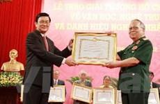 Trao giải thưởng Hồ Chí Minh về Văn học nghệ thuật