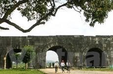 Triển lãm các tư liệu về Thành Nhà Hồ, Hồ Quý Ly