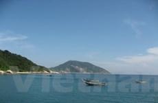 Mô hình đồng quản lý bảo tồn biển ở Cù Lao Chàm