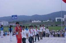 Khai mạc cuộc thi Olympic Toán Tuổi thơ toàn quốc
