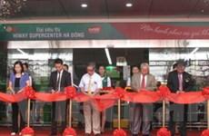 Khai trương siêu thị Hiway Supercenter ở Hà Đông