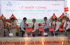 Động thổ nhà máy sữa đậu nành Vinasoy-Bắc Ninh