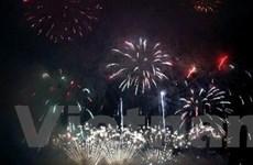 Công bố Cuộc thi pháo hoa Quốc tế Đà Nẵng 2013