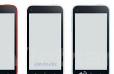 Hé lộ hình ảnh smartphone HTC tích hợp Facebook