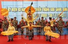 Quảng Trị kỷ niệm 45 năm chiến thắng Khe Sanh