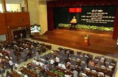 TP.HCM long trọng tổ chức kỷ niệm Quốc khánh 2/9