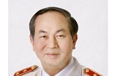 Tiểu sử tóm tắt của đồng chí Trần Đại Quang