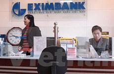 Eximbank hợp tác với Ngân hàng Sumitomo Mitsui