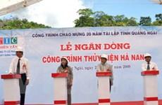 Tiến hành ngăn dòng công trình thủy điện Hà Nang