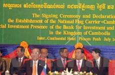 Khai trương hãng hàng không liên doanh VN-Campuchia