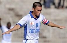 Công Vinh sang thi đấu ở giải vô địch Bồ Đào Nha