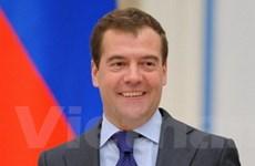 Tổng thống Nga công bố hướng phát triển đất nước