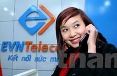 Gọi liên tỉnh mạng EVNTelecom chỉ 200 đồng/phút