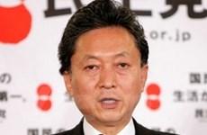 Nhật Bản cắt giảm các khoản chi tiêu lãng phí
