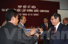VN-CPC khuyến khích các tỉnh biên giới hợp tác
