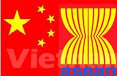 Khu vực Tự do thương mại ASEAN-TQ hoạt động